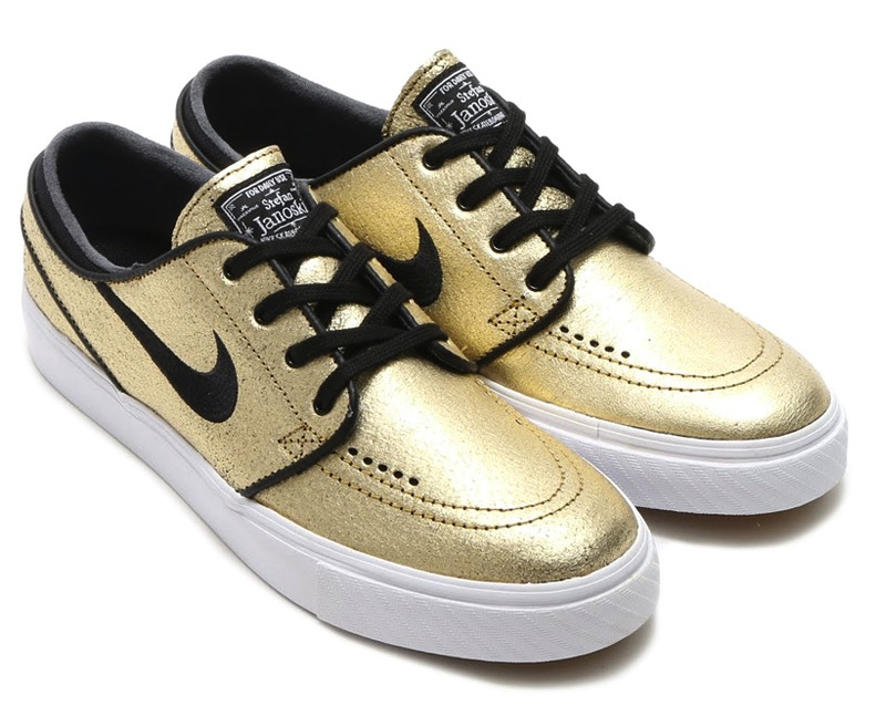 Nike SB Gold Pack 2015 Holiday