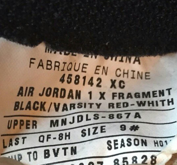 Air Jordan 1 x Fragment Design Black Toe