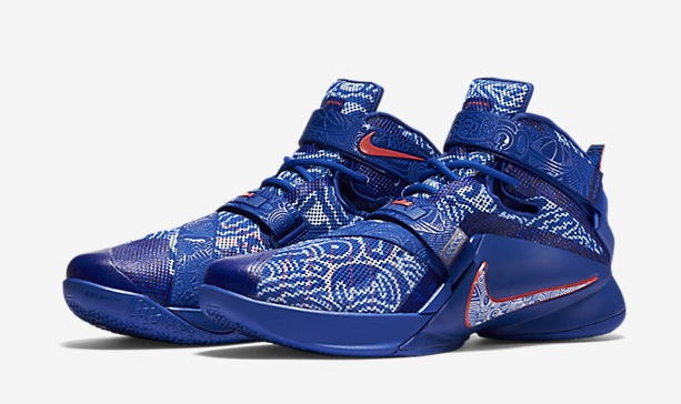 Freegums LeBron Soldier 9 Game Royal