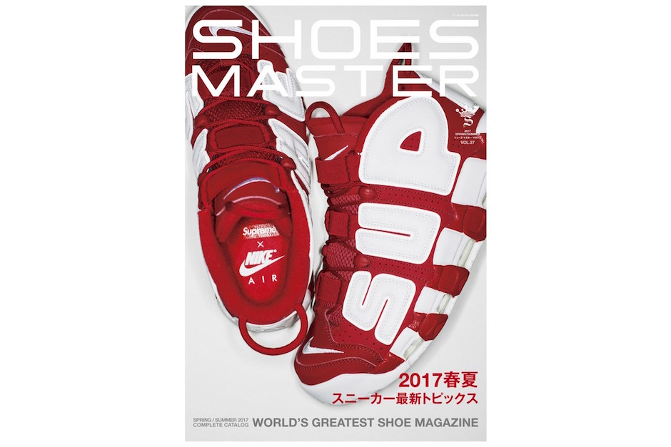 Shoes Master Supreme Nike Air More Uptempo