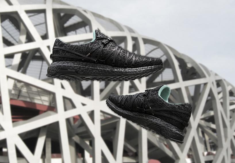 adidas Ultra Boost Bird Nest Custom Beijing Stadium