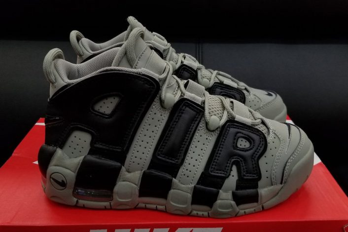 Nike Air More Uptempo Dark Stucco 415082-007