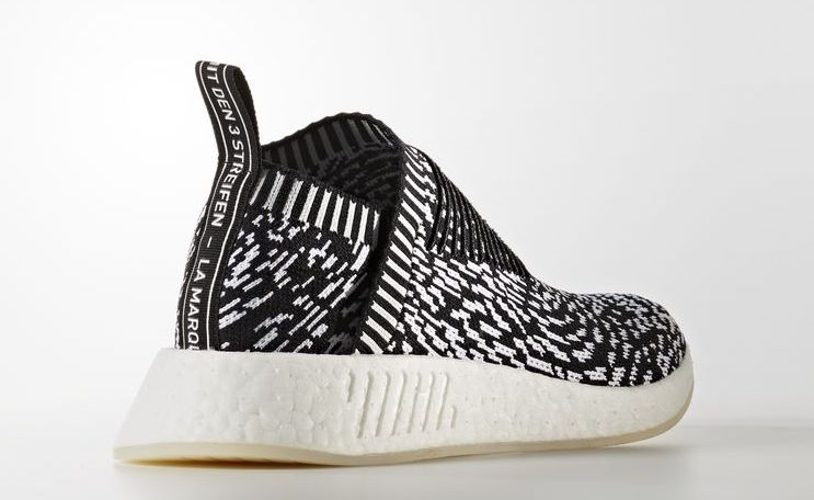 adidas NMD City Sock 2 Sashiko BY3012