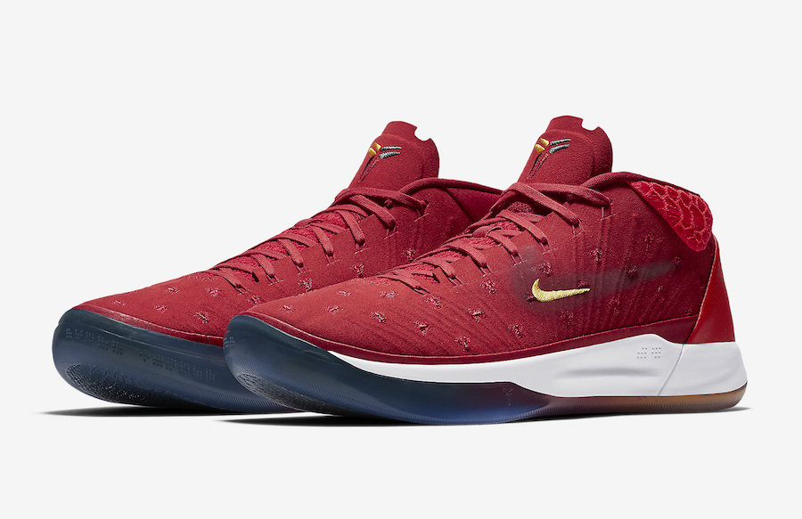 san francisco a17f6 66f26 Nike Kobe AD Mighty I.T. Isaiah Thomas AQ2722-600