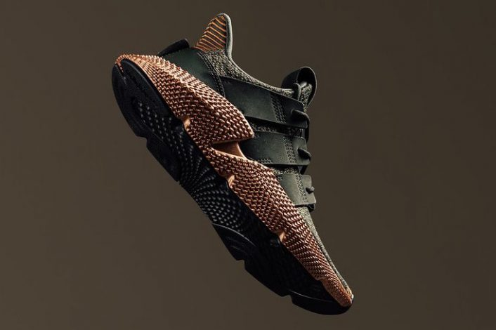 adidas Prophere Night Cargo Bronze