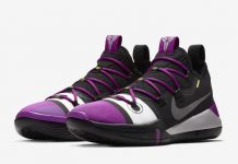 Nike Kobe AD Exodus Purple Black