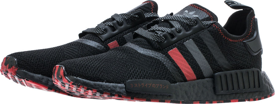 adidas NMD R1 Red Marble G26514 Release Date