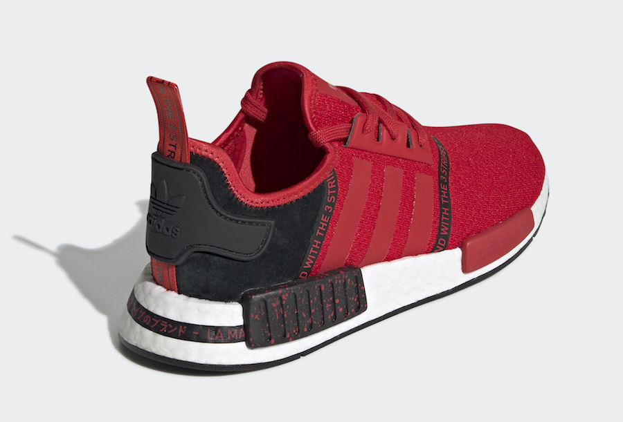 adidas NMD R1 EF3327 Release Date