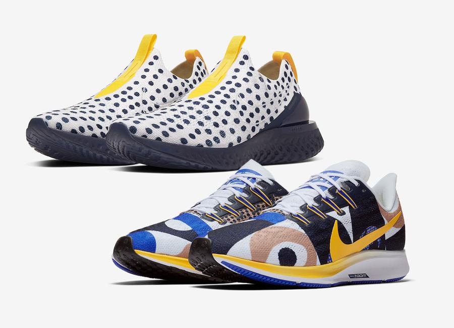 Cody Hudson Nike Running Release Date