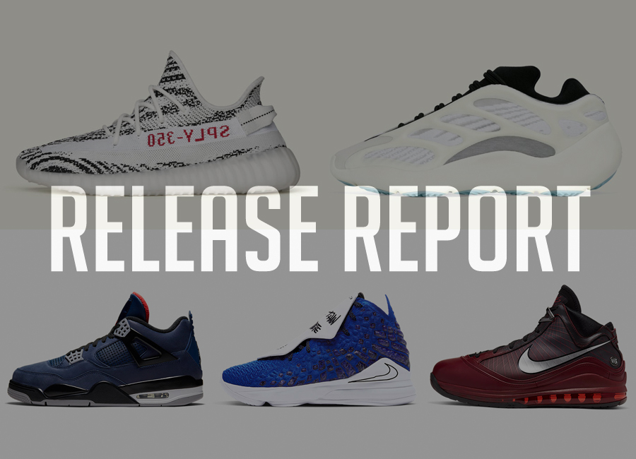 Release Report: What's Dropping This Weekend   SBD