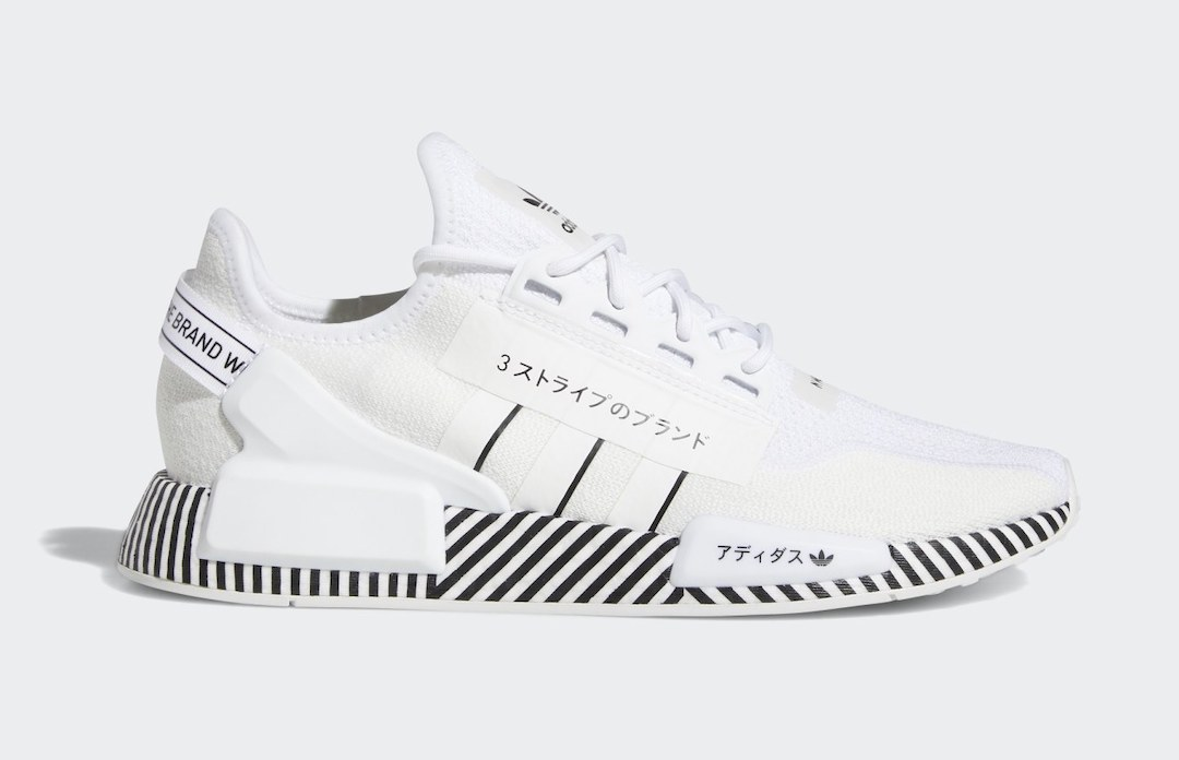 adidas NMD R1 V2 White FY2105 Release Date