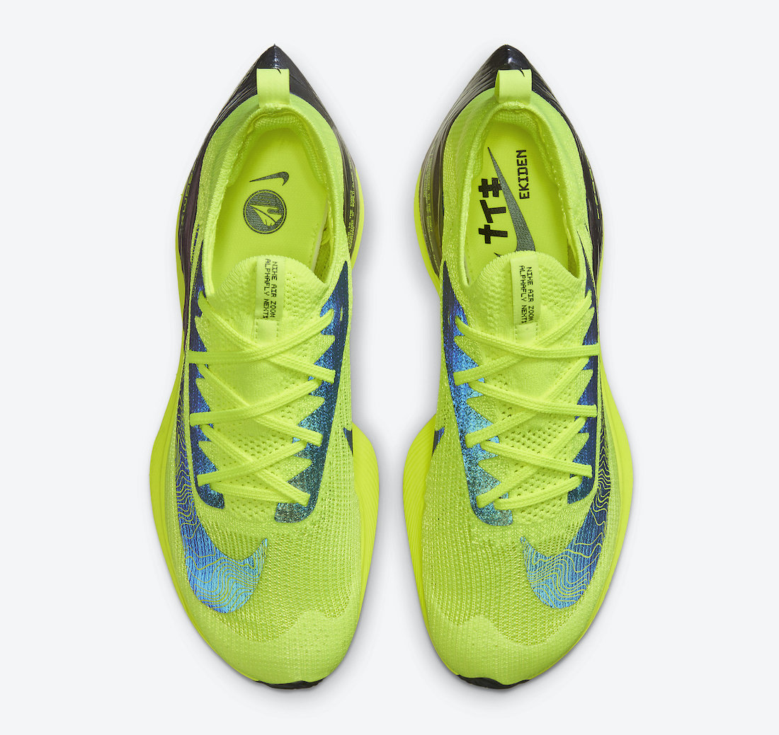Nike Air Zoom Alphafly NEXT Volt Japan DC5238-702 Release Date